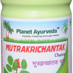 mutrakrichantak-churna